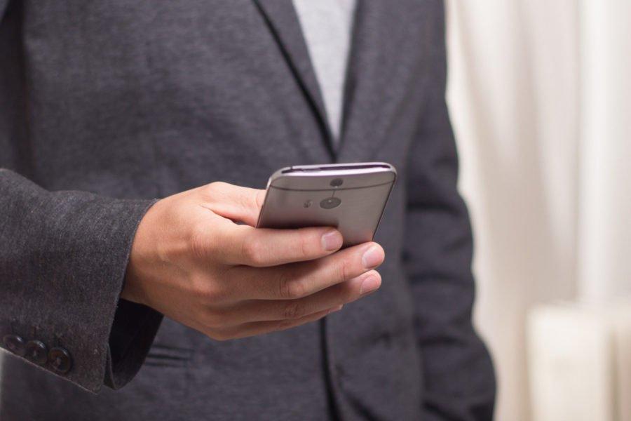 Приложение на мобильные гаджеты