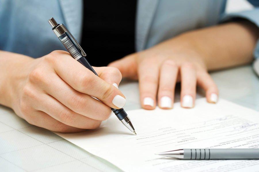 Составить заявление на патентную систему
