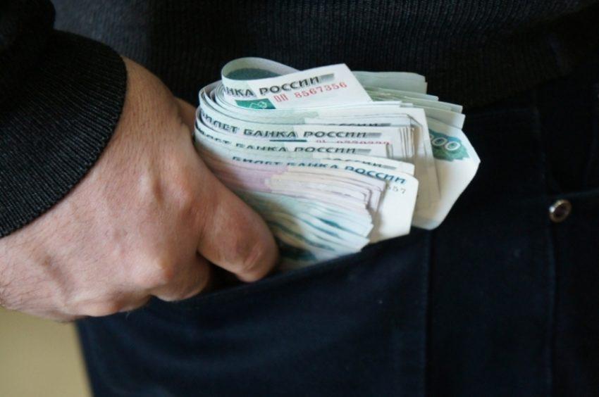 Заработная плата как источник