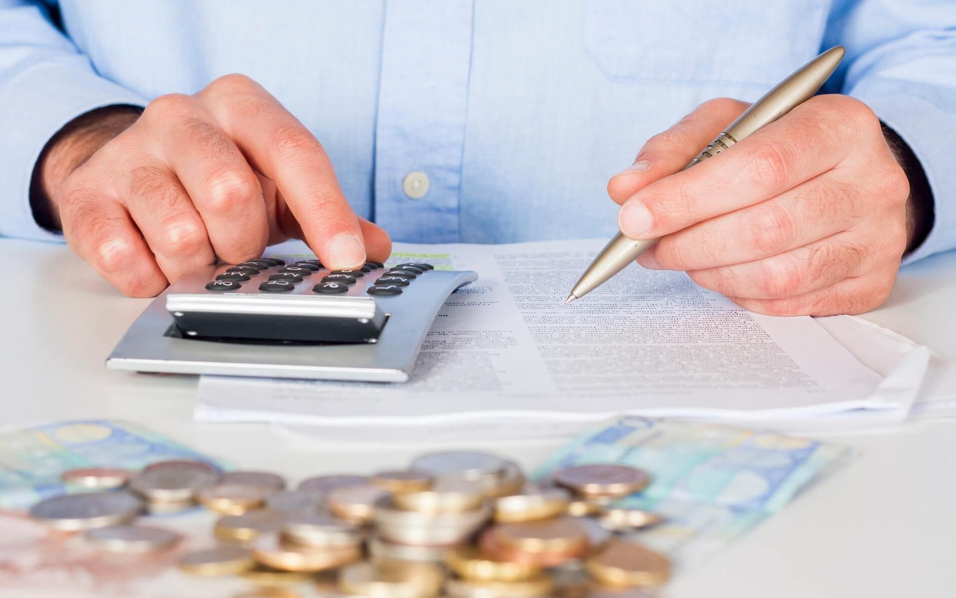 Регулярные доходы от деятельности